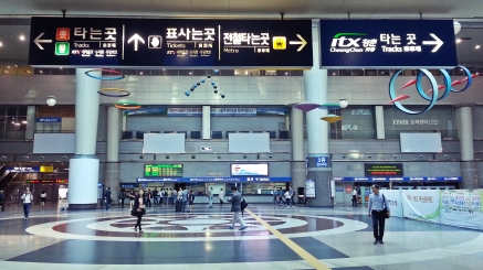 Seoul Station, interchange for subways, KTX and ITX trains